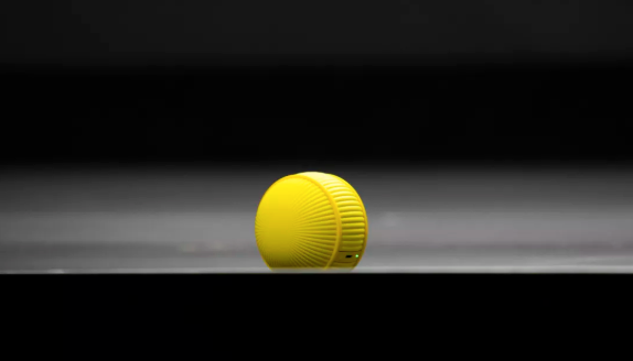 Photo of a yellow ball